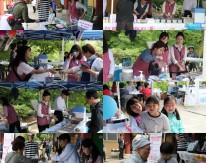 부처님오신날 관련 시설 홍보