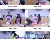 어린이날(주간보호) 행사: 솜사탕 만들기